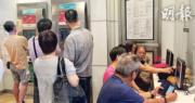港股半日漲逾600點重返3萬關 騰訊港交所等破頂 恒大汽車飈6成