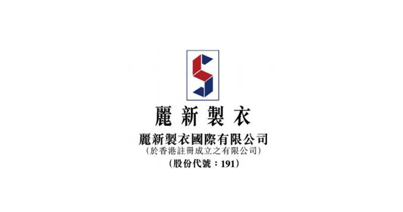 林建岳出任麗新國際主席
