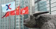 匯豐:最理想北水今年淨流入港股8000億元人民幣