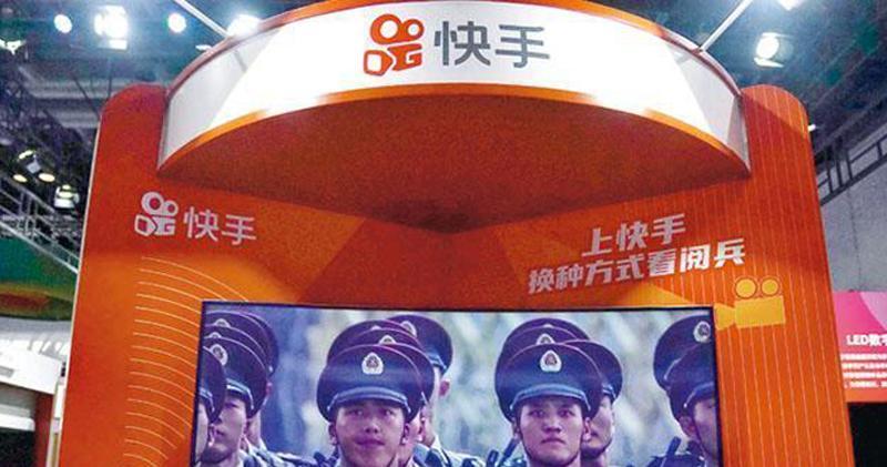 快手招股|匯豐:快手首日IPO貸款金額逾千億元創新高