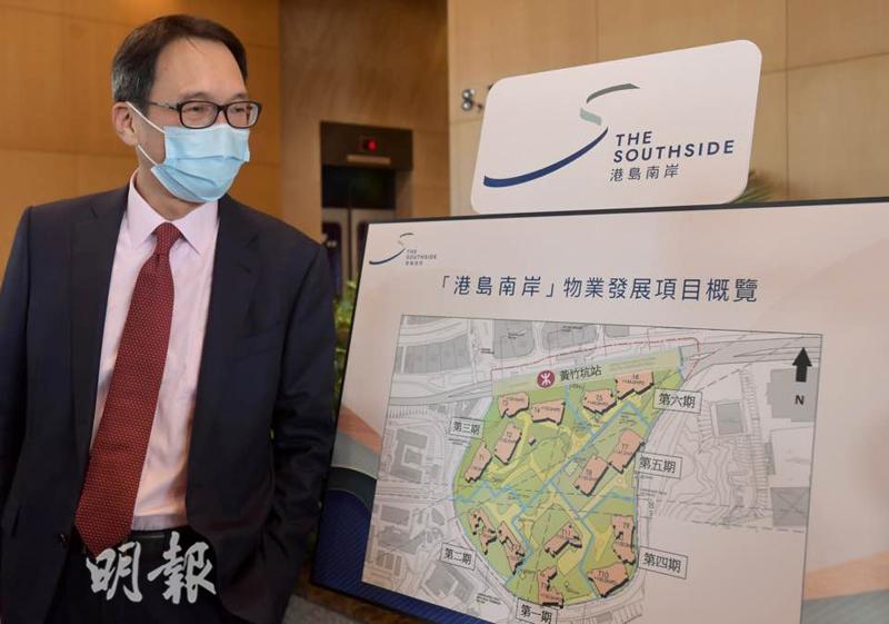 港鐵物業總監(劉焌陶攝)