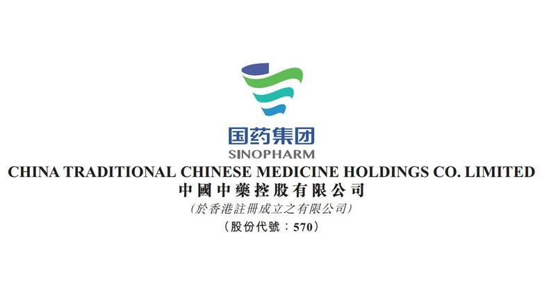 傳國藥牽頭財團擬私有化 中國中藥升6.7%
