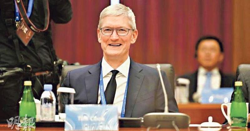 蘋果庫克:iPhone中國銷售表現強勁 其他產品和服務在華銷售量佳