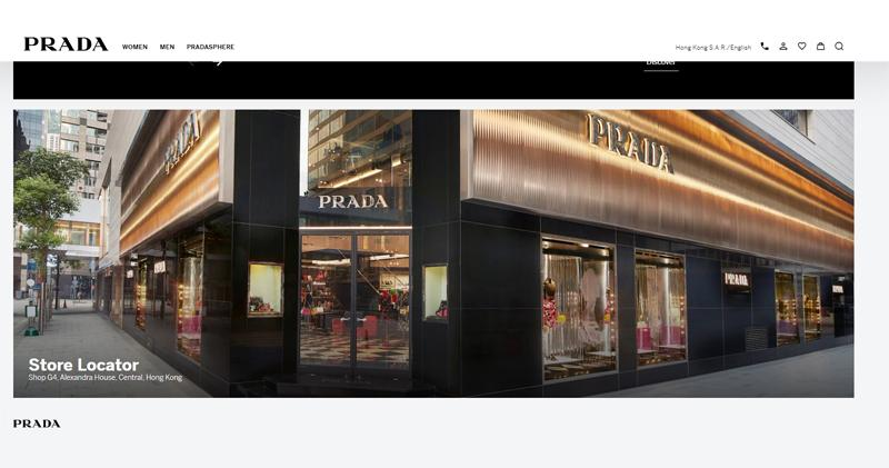 Prada料5年內收入將增至近469億