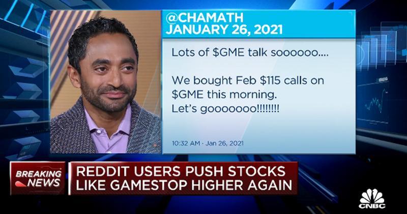 炒作GME幕後高手Chamath Palihapitiya︰華爾街也不看基本面 為何他們不受指摘。(CNBN網站截圖)