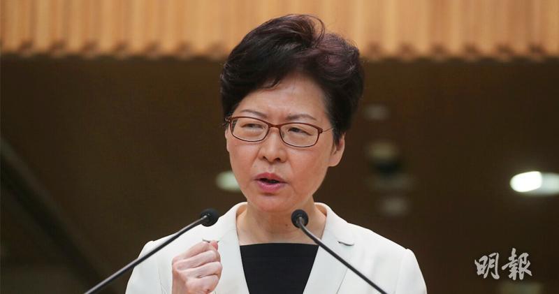 匯控行政總裁被英國會傳召後 林鄭:與匯豐同發展大灣區