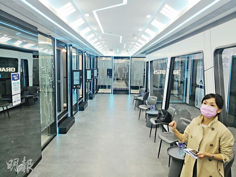 負責人指研發系統、購置硬件及裝修等前期投資共涉約1000萬元,希望成功為迷你倉發掘新營運模式。