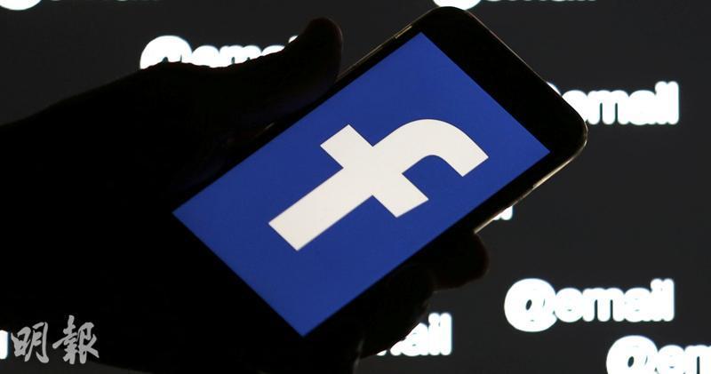 Facebook將討論股票買賣群組羅賓漢下架 群組涉約15.7萬人