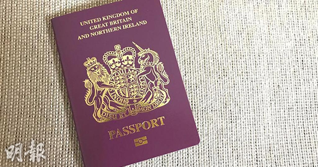 英國國民(海外)護照(BNO)(資料圖片)