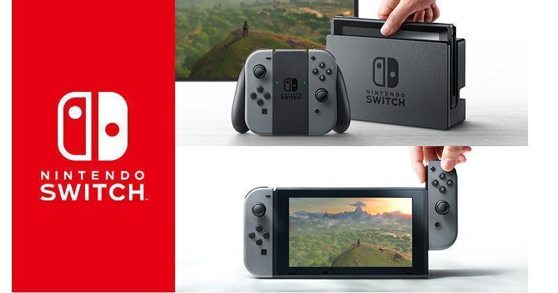 任天堂首三季多賺近1倍 調高Switch全年銷量預測至2650萬部