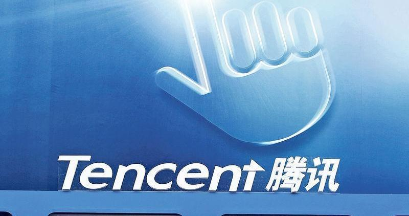 華興:去年43家中概股私有化 騰訊TMT併購過百宗