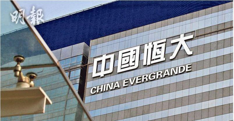 中國恒大1月合約銷售額增43%