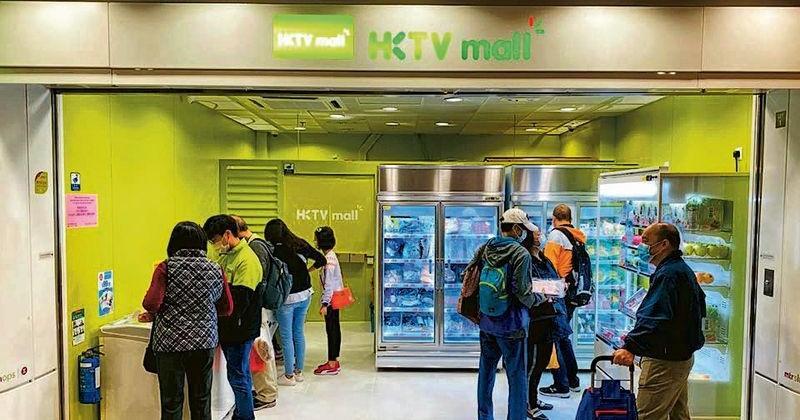 香港電視1月份GMV按年飈67%