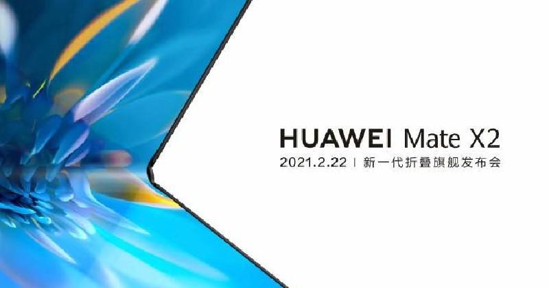 華為折疊屏新機Mate X2本月22日發布 余承東稱已用了新機一段時間