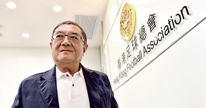 前足總主席梁孔德5060萬沽美銀中心