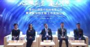 左起:心通醫療財務總監倪暖、副總裁閆璐穎、董事會主席羅七一、總裁陳國明、副總裁吳國佳