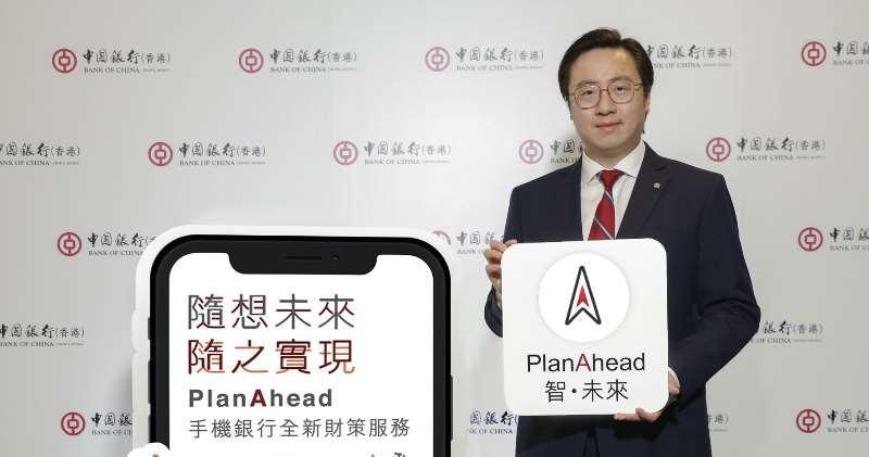 中銀香港個人數字金融產品部副總經理周國昌