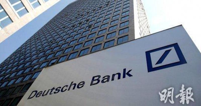 德銀去年扭虧賺1.1億歐元 為過去6年來首見盈利