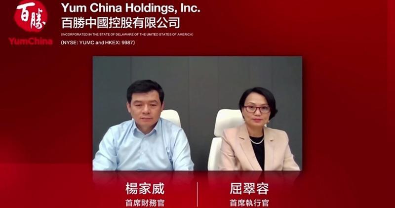 百勝中國:首季銷售受壓 將加大促銷活動