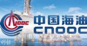中海油料今年淨產量最多增5.1%