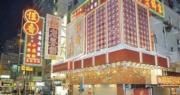恆香老餅家廠房改建安老院舍 規劃署不反對