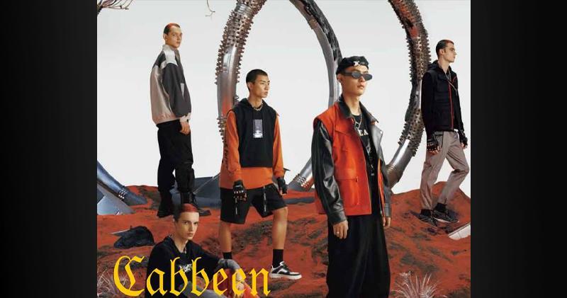 卡賓服飾去年賺1.95億人幣 派息0.053元