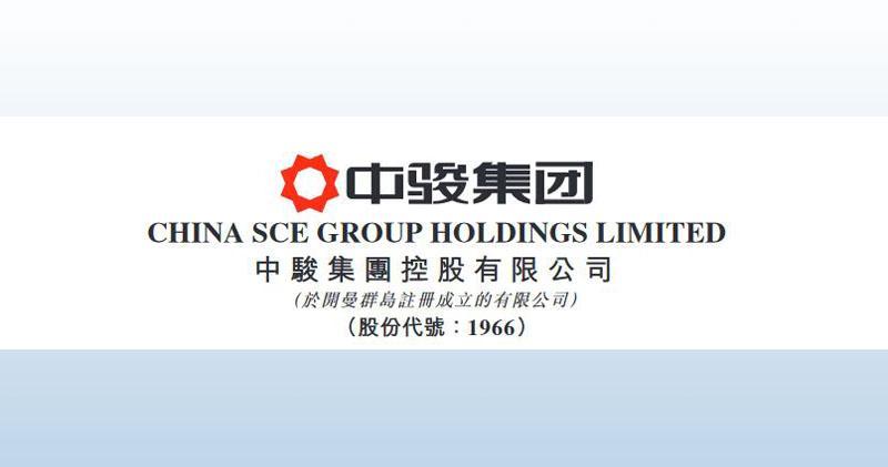 中駿1月合同銷售額按年增61%