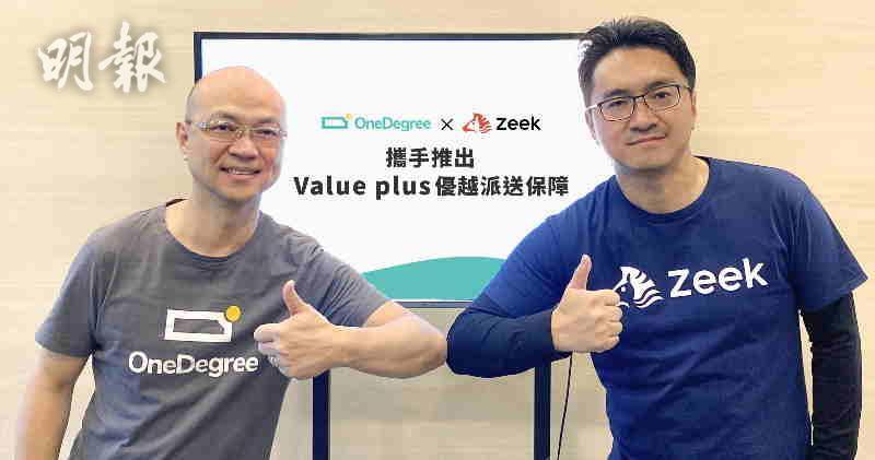 OneDegree Hong Kong行政總裁李俠恩(左)、Zeek聯合創辦人兼行政總裁趙家祺(右)