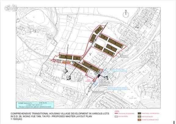 會德豐大埔汀角黃魚灘過渡性房屋分佈圖(資料來源:城規會文件)