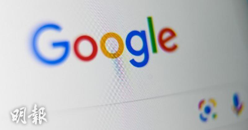 澳洲傳媒Seven West與Google合作 提供內容予其新聞平台
