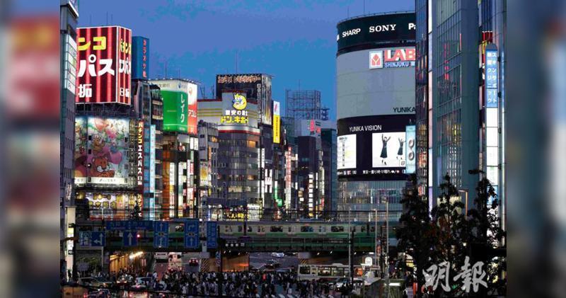 日本去年國內生產總值萎縮4.8% 11年來首呈負增長