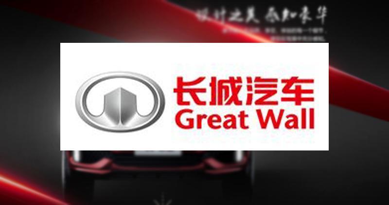 長城汽車計劃首季在泰國生產8萬輛電動車