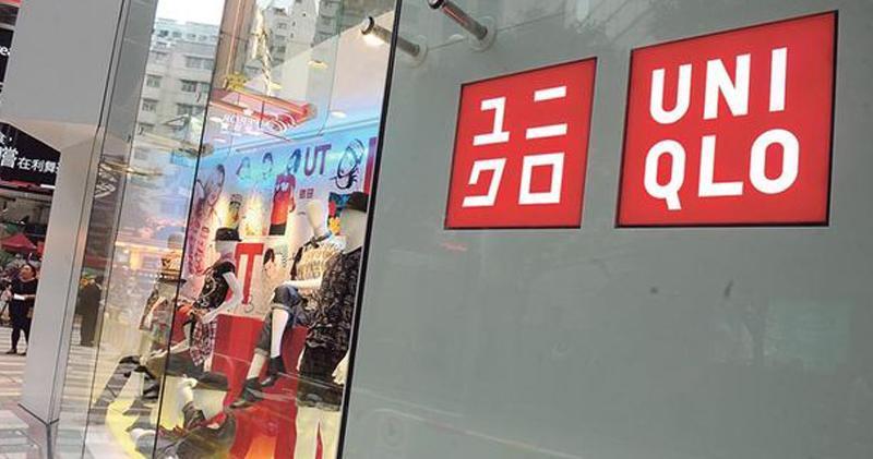 UNIQLO母企迅銷撼贏Zara 成全球最高市值服裝商