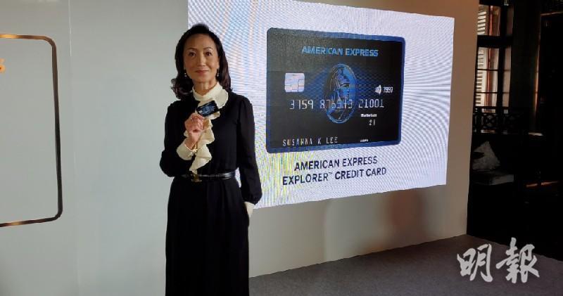 美國運通:消費者網上消費增 推新卡針對網上市場