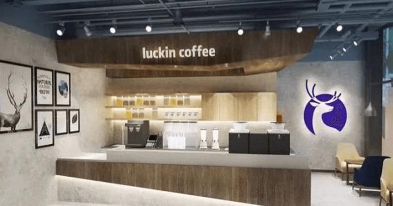 瑞幸咖啡CEO郭謹一:上月新開門店數逾120家 稱公司初心不變