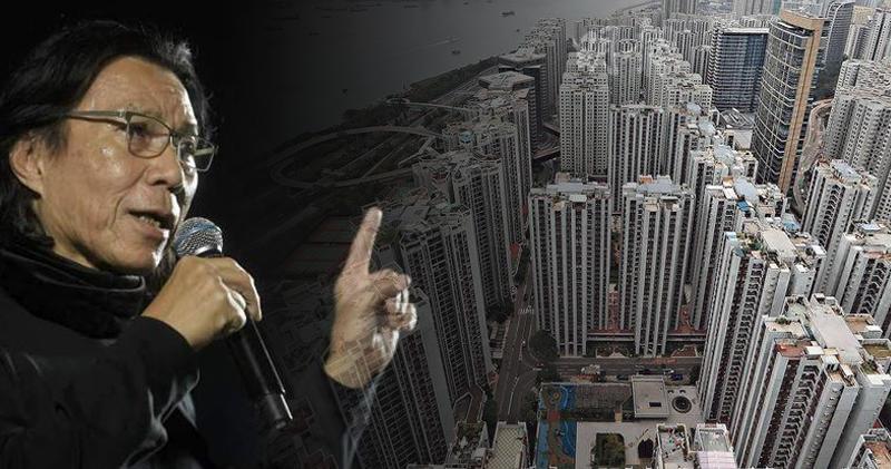 黃國桐1535萬沽太古城連天台戶 15年賺逾千萬