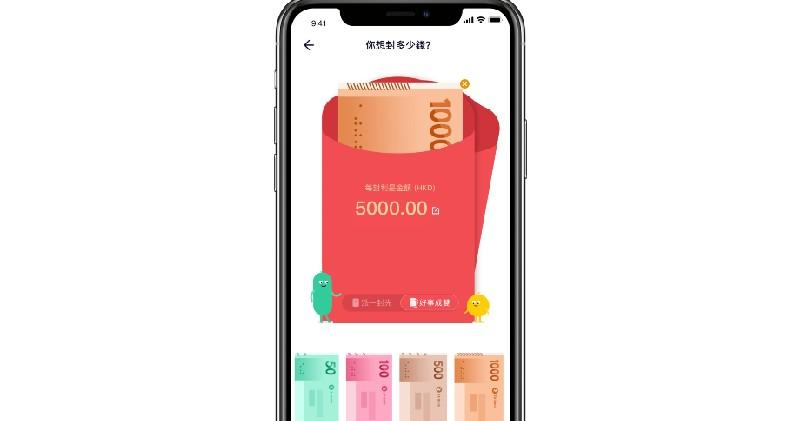 眾安銀行:使用該行電子利是共錄14萬封