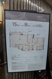 瀚名15樓B室,實用1132方呎三房現樓示範單位。(黃志東攝)