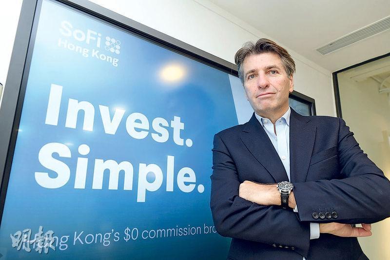 Mathias Helleu表示,公司須時刻保持創新以吸年輕投資客。(鍾林枝攝)