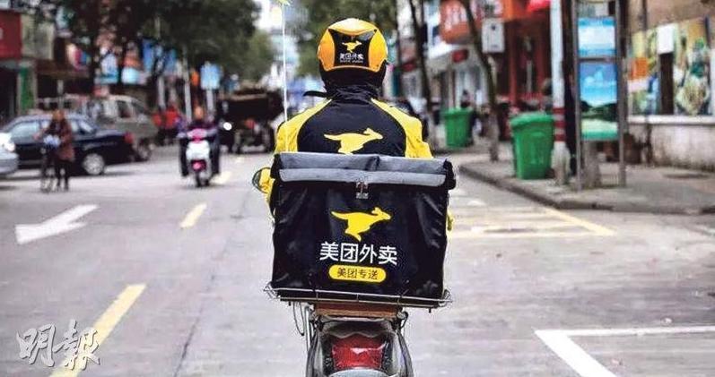 中國市場監管總局:多次約談美團等平台 要求落實食品安全責任