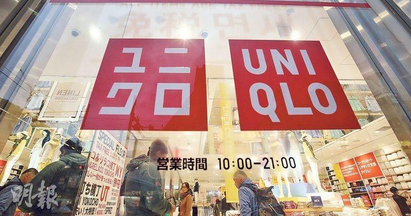 12家日企據報尋求終止與中國涉嫌維吾爾族「強迫勞動」公司的業務
