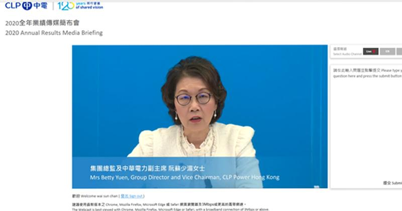 阮蘇少湄:中電首兩個月售電與去年同期相若