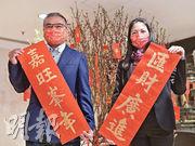 嘉華營業及市場策劃總監溫偉明(左)表示,集團對今年樓市走勢看法正面,預計整體樓價今年內有一成以內升幅。(朱安妮攝)