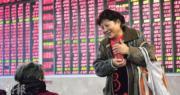 滬指兩連跌 兩市合共成交額破萬億人幣