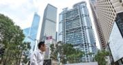 萊坊料疫情下銀行業將減少租用商廈樓面