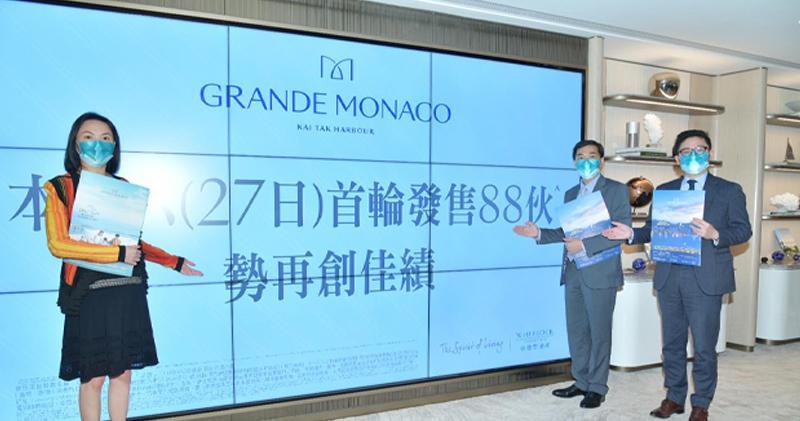 GRANDE MONACO周六首輪開售102伙