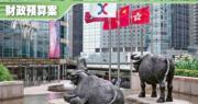 財政預算案|陳茂波:調高股票印花稅至0.13%