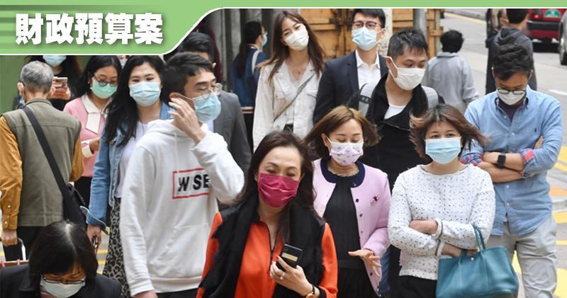 陳茂波:新一年財赤達1016億元 料未來4年將連錄赤字(劉焌陶攝)