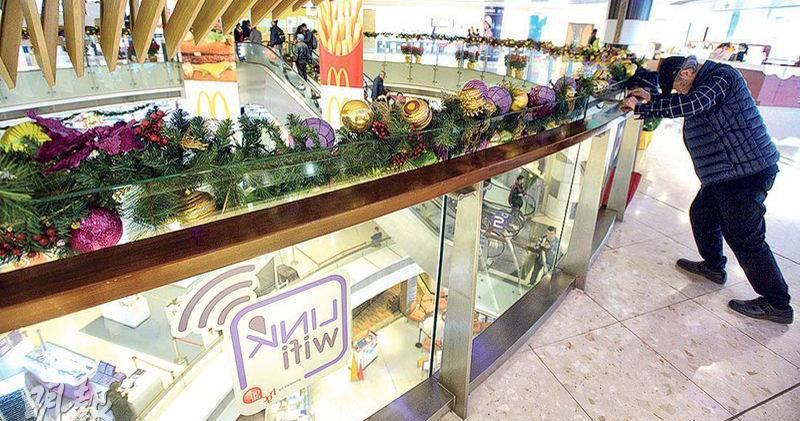 領展收購上海七寶萬科廣場50%權益 涉資33.25億