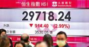 加印花稅震散港股  蒸發1.9萬億市值  料今年增80億元稅收  業界轟「得不償失」
